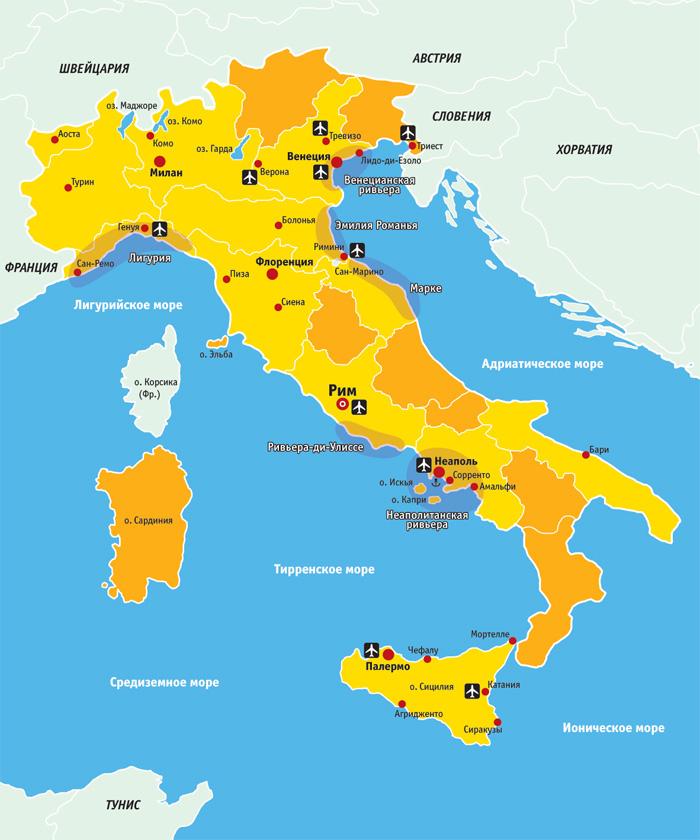италия карта