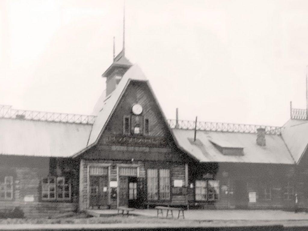 вокзал старый