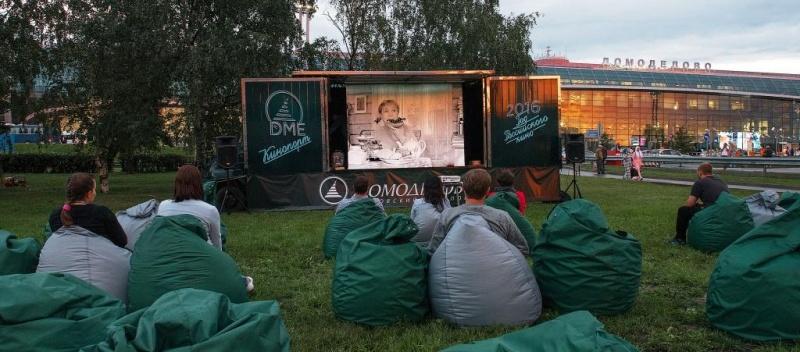 800px-В_Домодедово_открылся_бесплатный_кинотеатр